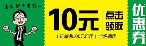 u=1002097331,1655158248&fm=26&gp=0.jpg