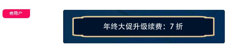 QQ截图20201208150805.png