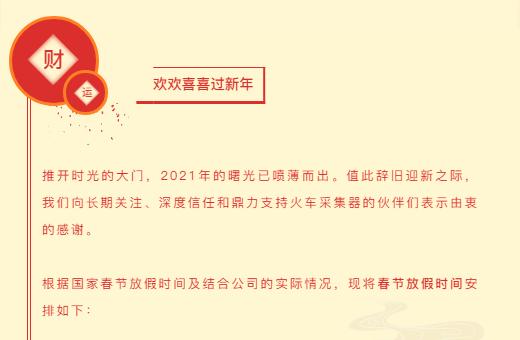 QQ截图20210203173121.png