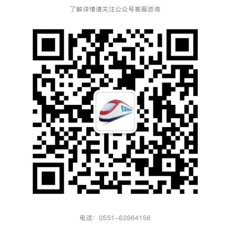 QQ截图20210419091850.png